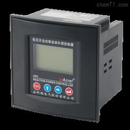 ARC-16F安科瑞测量有功无功是在功率控制16路电容器