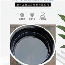 管道外防腐 环氧煤沥青漆