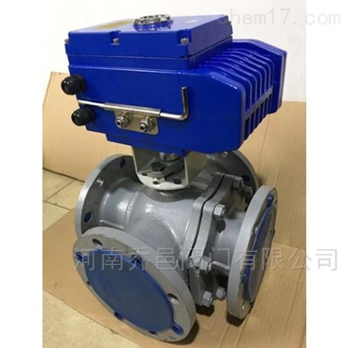 电动碳钢四通球阀 电动铸钢四通球阀