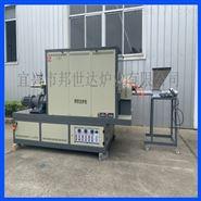 BJXH系列间歇式回转炉 电加热回转窑 粉体颗粒烧结炉