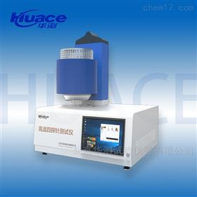 可评估薄膜导电性能的高温四探针测试仪