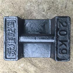 KL-FM20KG铸铁砝码价格多少钱