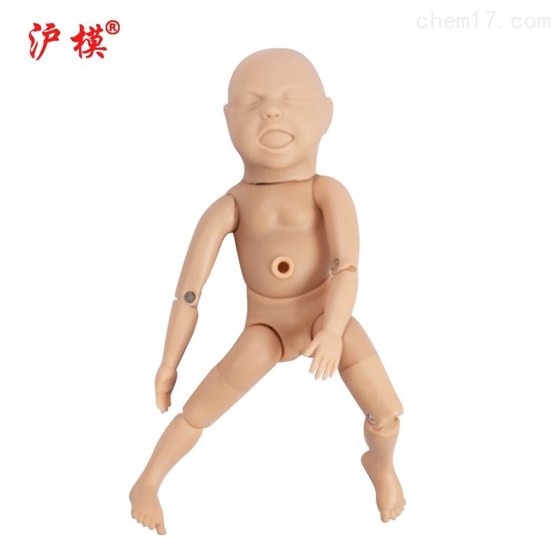 沪模  新生儿护理模型 婴儿洗澡模拟人