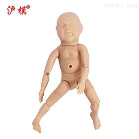 HM/Y2沪模  新生儿护理模型 婴儿洗澡模拟人