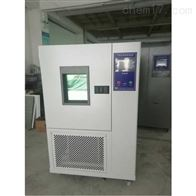 黑龙江省黑河市225L恒温恒湿试验箱供应