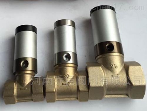 黄铜流体气控阀