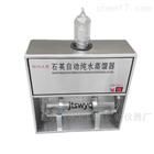 盛威供应1810-A石英自动纯水蒸馏器