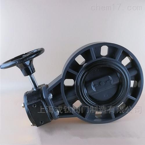 D371X-10U蜗轮式蝶阀