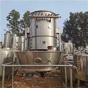 淄博转让二手120型卧式沸腾干燥机工作原理