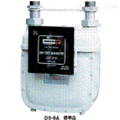 DS-2.5A品川 干式气体流量计