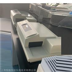 二手光谱扫描光栅式酶标仪