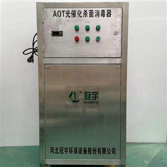 上海工业废水处理紫外线光催反应器