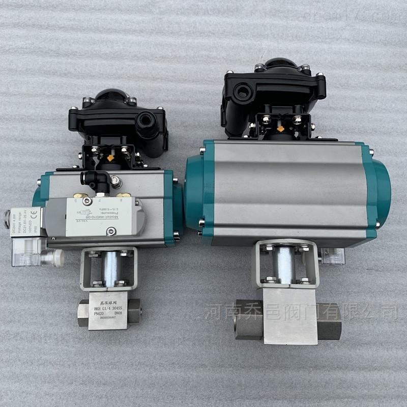 BKH-420P气动高压球阀