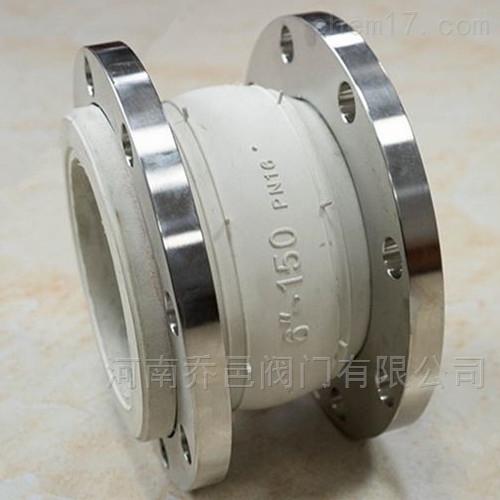 避震喉 柔性橡胶软接头 橡胶管软接头 橡胶减震器