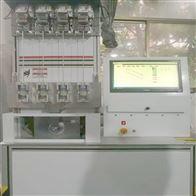 洗衣机吊杆阻尼力试验机