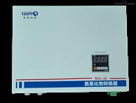 NOX-30氮氧化物转换器壁挂式