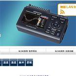 GL240日本图技便携式数据记录仪价格