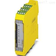 PSR-SCP- 24DC/MXF1/4X1/2Xphoenix安全继电器