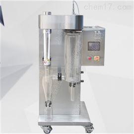 JOYN-8000T实验型喷雾干躁机 乔跃