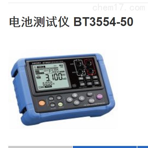 测试线9465-90电池测试仪BT35544日置HIOKI