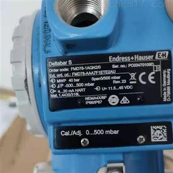 E+H液位计FMD78-1AQN2/0E+H恩德斯豪斯公司Endress+Hauser仪表经销