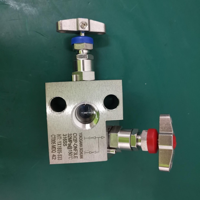 EJA-110E压力变送器价格