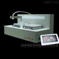 RNK-AD60南京瑞尼克全自动石墨消解仪土壤重金属检测