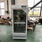 150L智能生化培养箱厂家报价