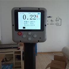 青岛路博手持式电波流速仪流量计