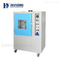 HD-E704老化试验设备性能