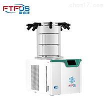 国产冻干机2.5L(-90℃)套装