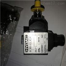 HYDAC压力控制阀BHD800