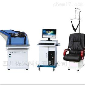 XN-IIIB型颈腰椎牵引床(电脑四维)