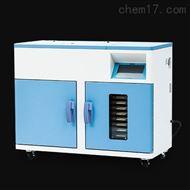 HB-LY2型智能恒温蜡疗仪