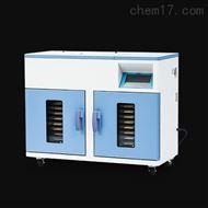 HB-LY3型智能恒温蜡疗仪