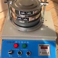 CFJ-II茶叶筛分机雷韵货源 厂家比价