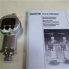HDA4744系列HYDAC压力传感器原进原出