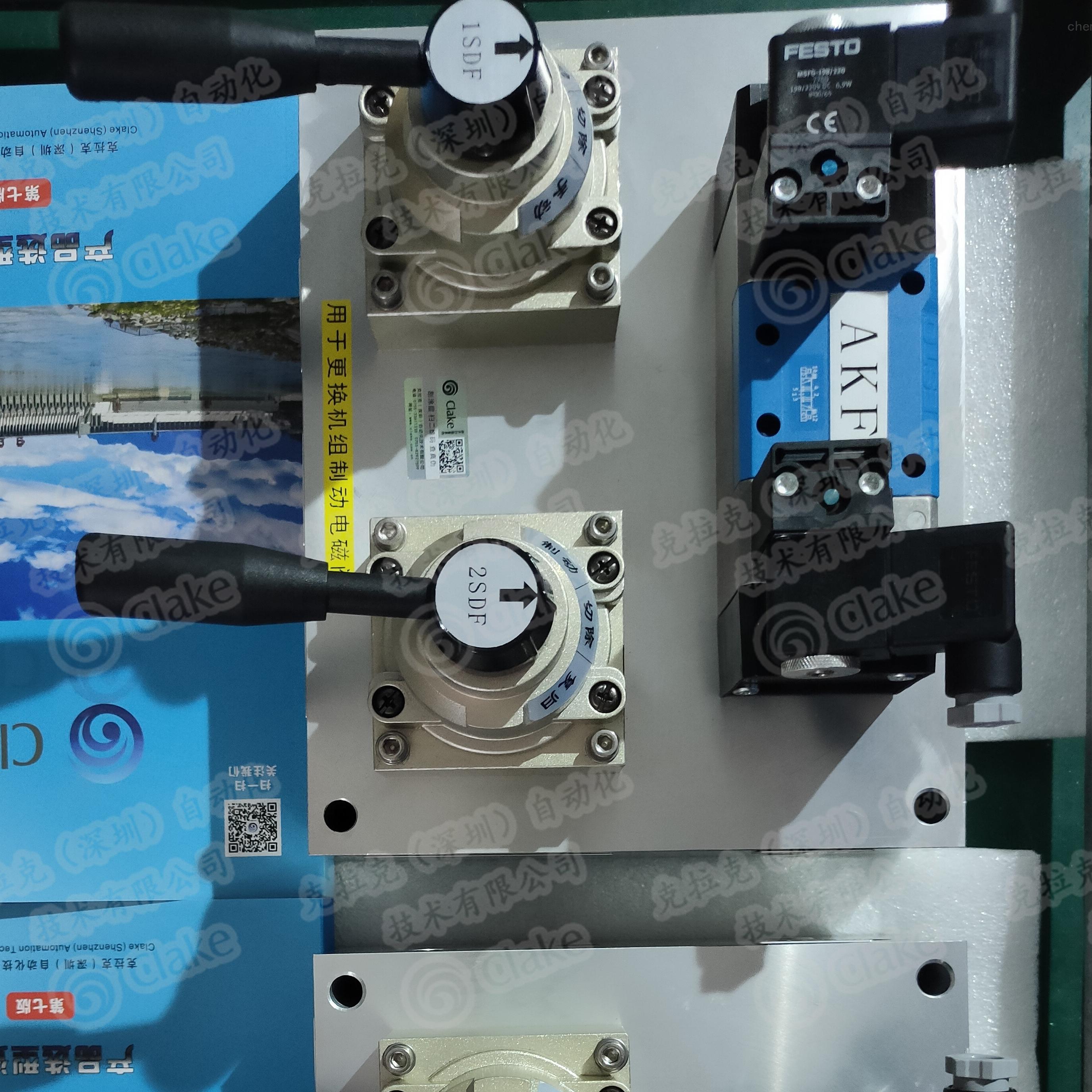 云南电站自动化技改BSY12风闸集成控制装置