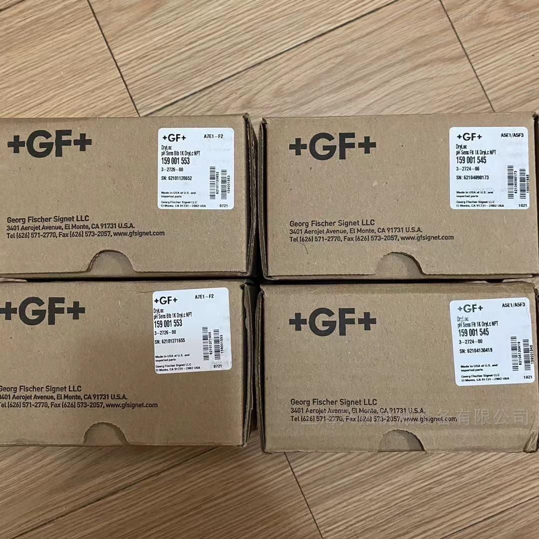 G+F变送器
