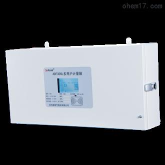 ADF300L-4SY上海市多用户预付费电表