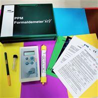 PPM-HTV英国PPM甲醛分析仪 甲醛测试仪 便携款
