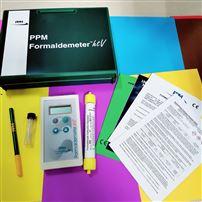 英国PPM甲醛分析仪 甲醛测试仪 便携款