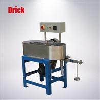 DRK504A造纸实验室纸浆粉碎机 瓦利打浆机