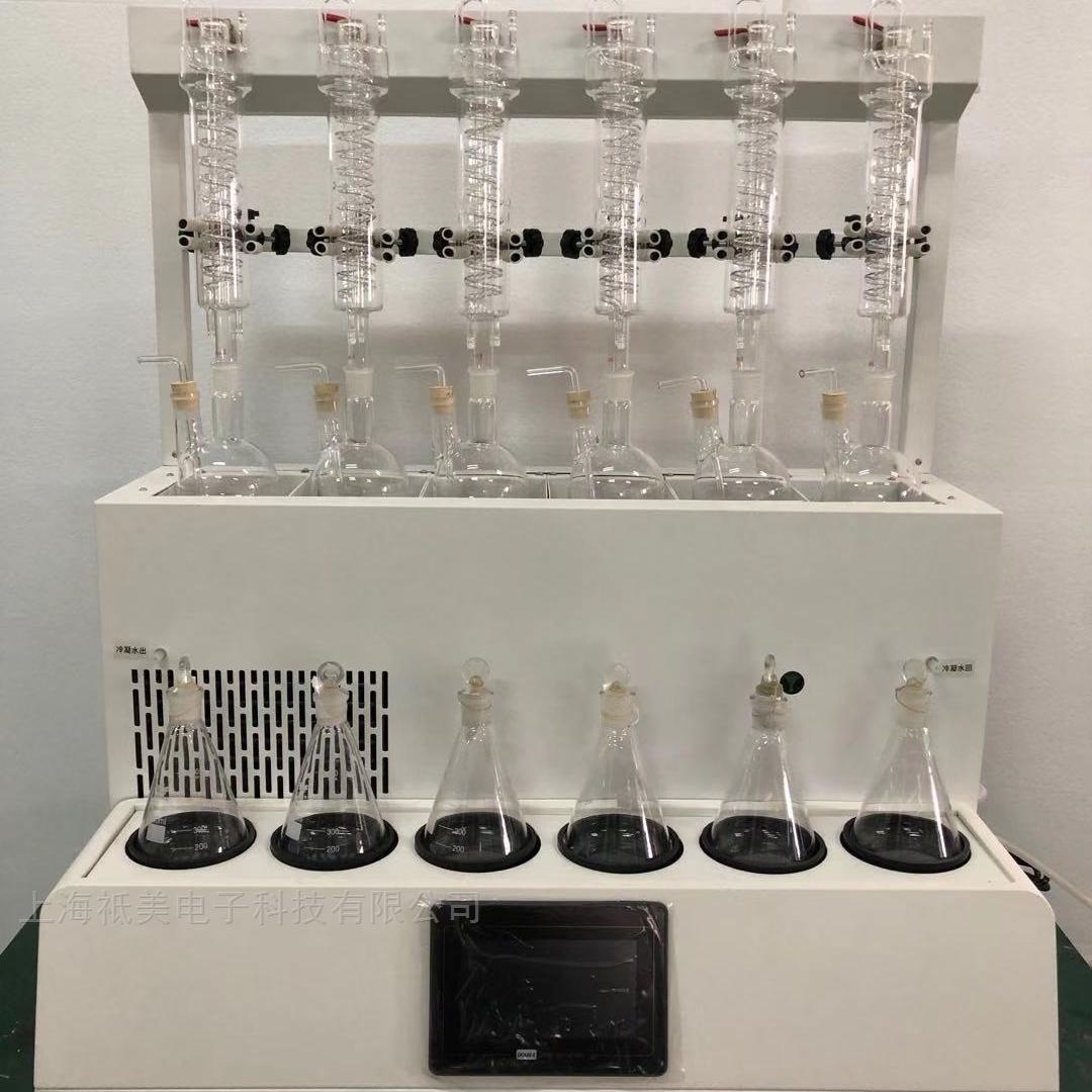 智能冰浴式蒸馏仪