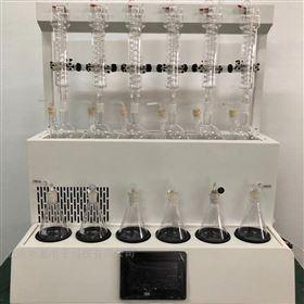 自动冰浴式多功能蒸馏仪