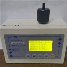 新款LD-5M防爆粉尘检测仪