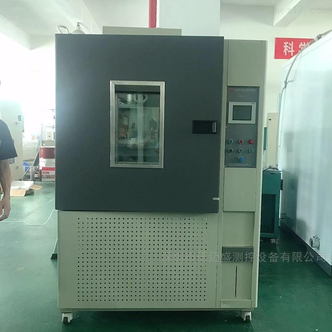 恒温恒湿试验箱干燥箱