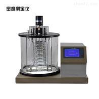 JFMD-1110石油產品密度測定儀