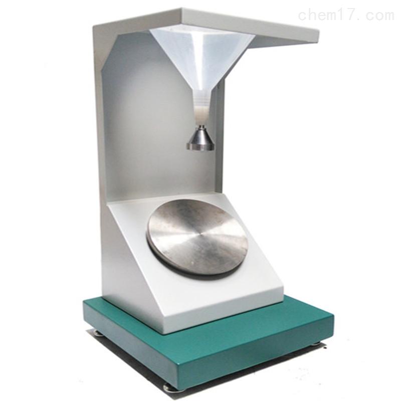喷淋拒水性能测试仪.jpg