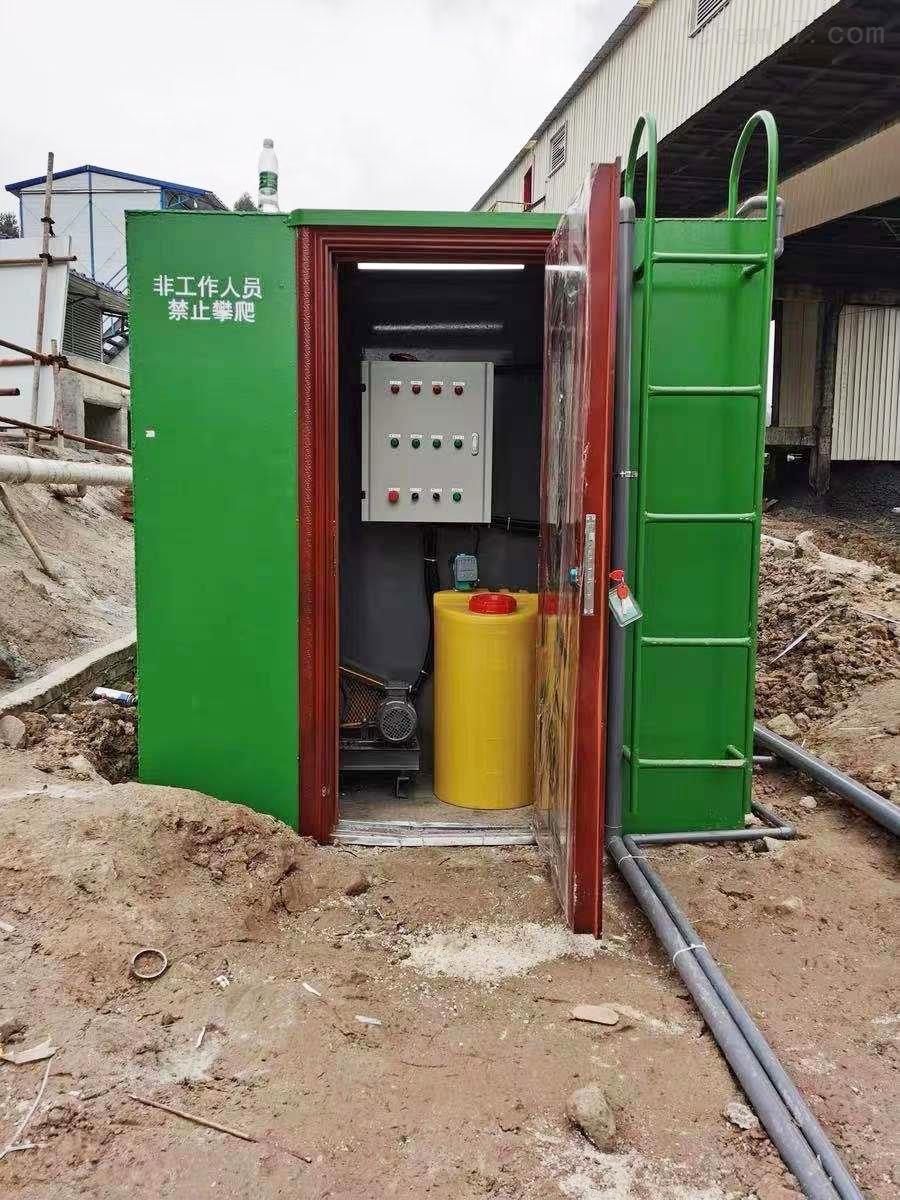 山东地埋式一体化污水处理设备定制厂家